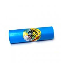 Sacco bidone immondizia Azzurro - 75x110