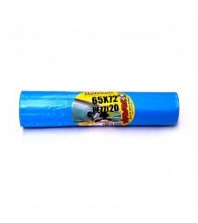 Sacco bidone immondizia Azzurro - 65x72